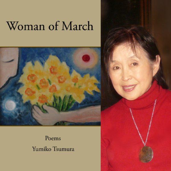 tsumura-yumiko