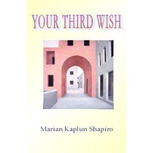 shapiro-marian-kaplun