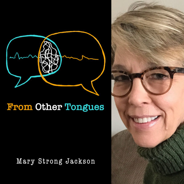 Jackson_Mary_Strong_WEBSQUARE